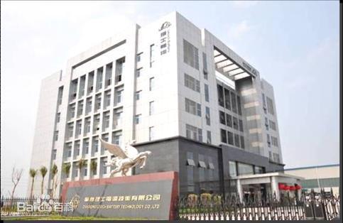 理士蓄电池官网_江苏理士电池官网
